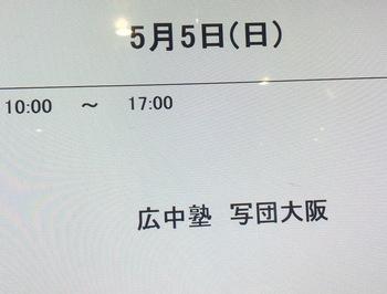 2F2C7602-CA6E-408A-8AE2-FA564CADAF88.jpeg